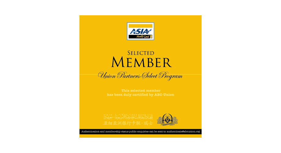Asia Money Card Selected Member Logo