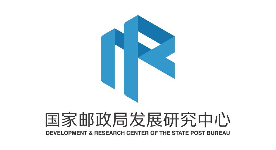 Development & Research Center of State Post Bureau Logo