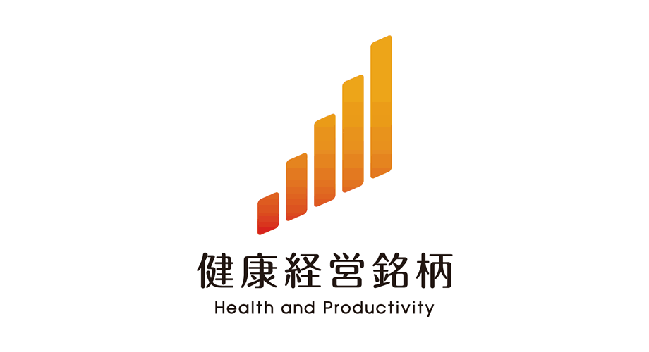 Health and Productivity Stock Selection Logo