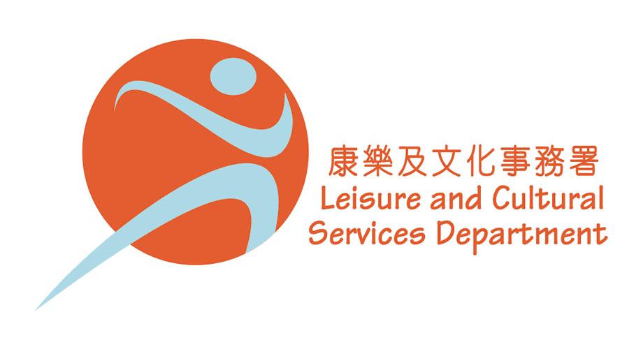 Leisure & Cultural Services Department 康樂及文化事務署 Logo
