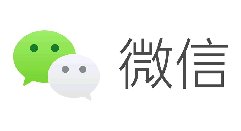 WeChat 微信 Logo
