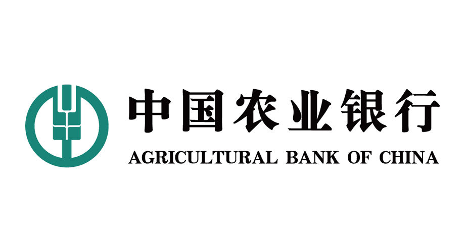 Банк - Agricultural Bank of China
