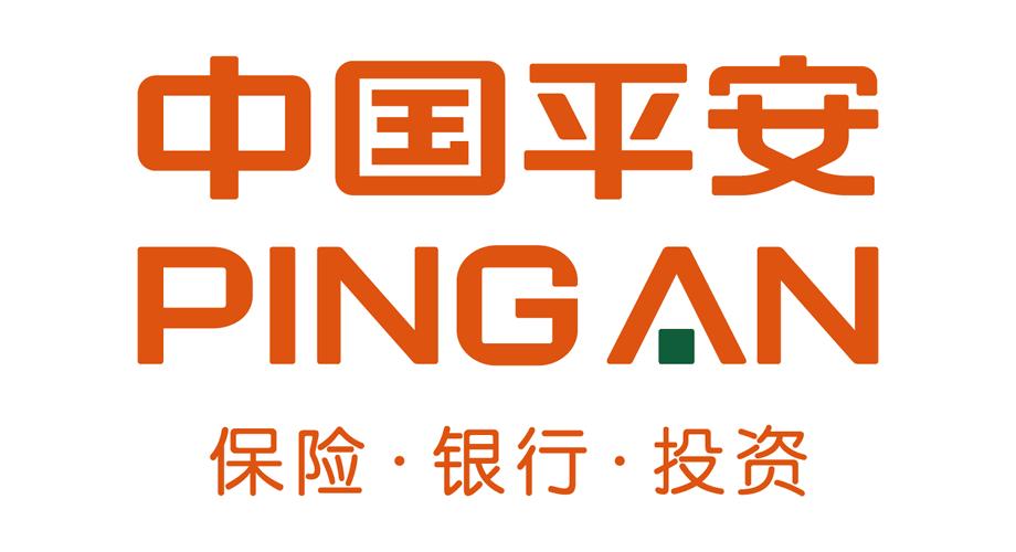 Ping An Insurance 中国平安 Logo