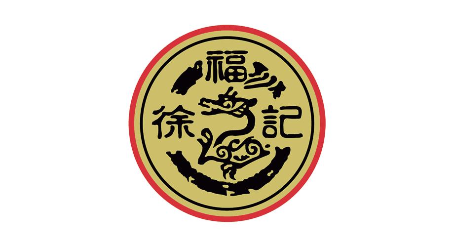 徐福记 Logo