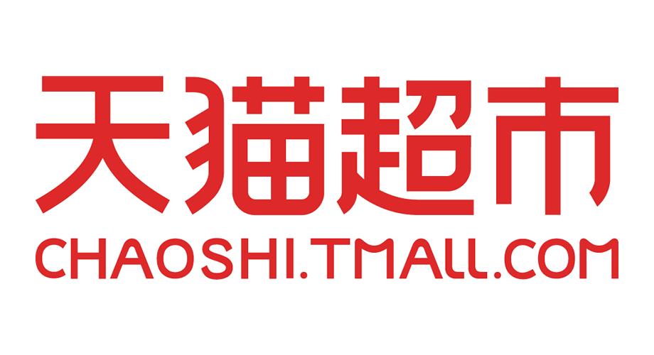 天猫超市 Chaoshi.Tmall.Com Logo