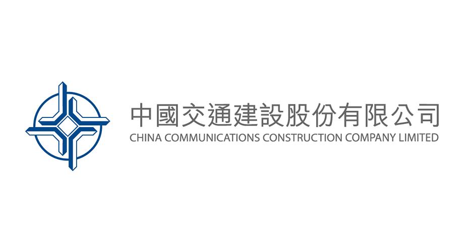 China Communications Construction Company Limited 中國交通建設股份有限公司 Logo