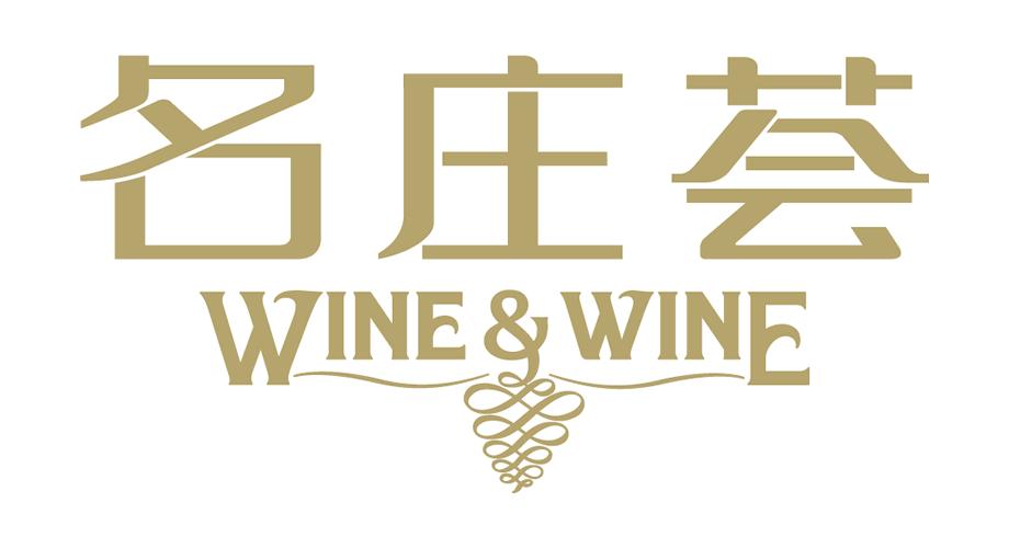 COFCO Wine & Wine 中粮名庄荟 Logo