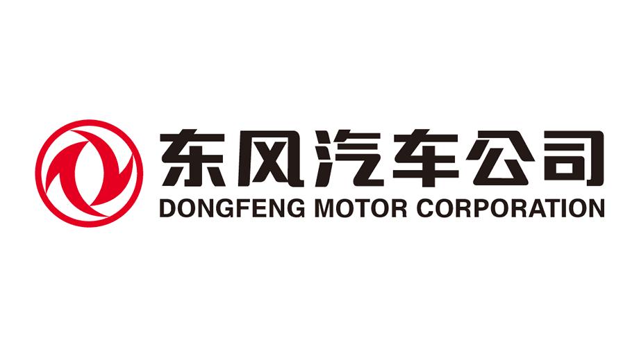 Dongfeng Motor Corporation 东风汽车公司 Logo