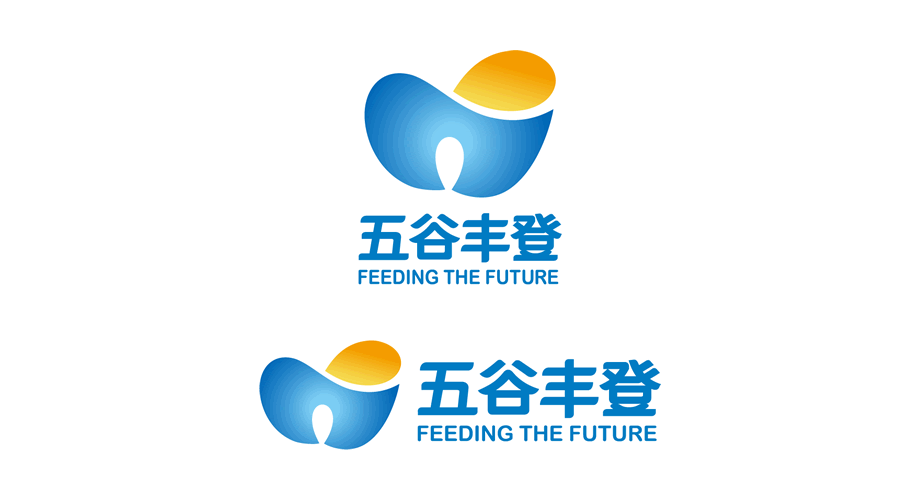Feeding the Future 五谷丰登 Logo