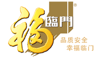 Fortune Edible Oil 福临门 Logo's thumbnail