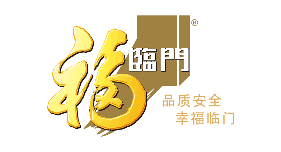 Fortune Edible Oil 福临门 Logo