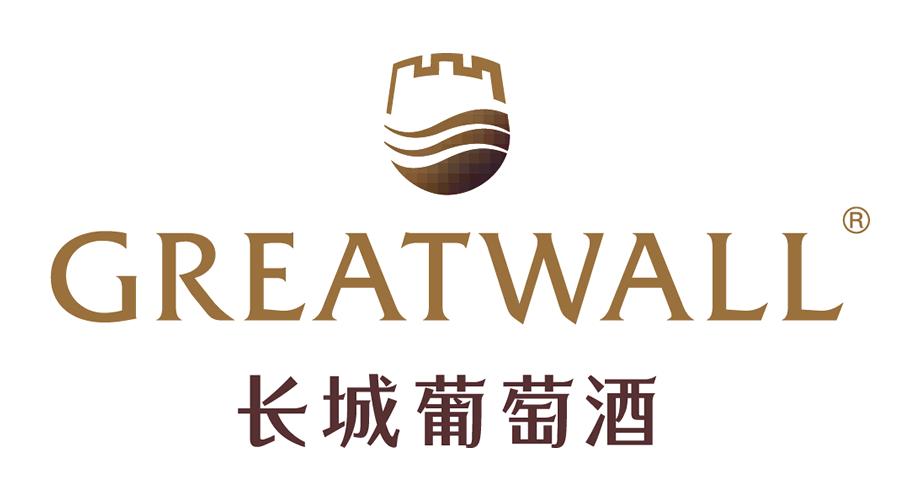 Great Wall Wine 长城葡萄酒 Logo