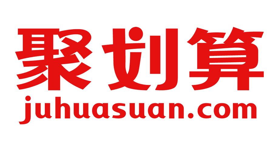 聚划算 Juhuasuan.com Logo